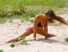 Растяжка на песке