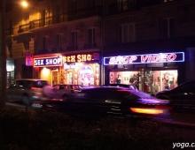 Париж. Улица Красных фонарей