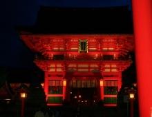 伏見稲荷大社 - Фусими Инари Тайся (Храм 1000 ворот)