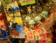 日本の店にお土産です。- Сувениры в японском магазине
