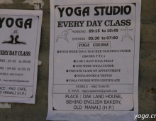 Реклама йоги