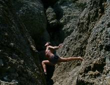 Силовая йога на камнях